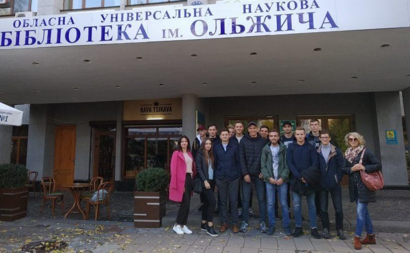 Всеукраїнський день бібліотек: студенти ГЕФ відвідали бібліотеку ім. О.Ольжича
