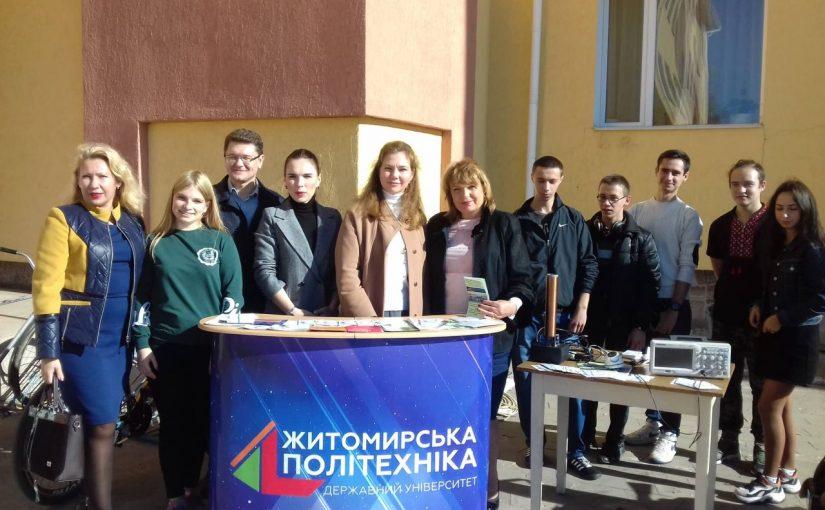 День кар'єри «Озвуч Талант Громаді – 2019» у Тетерівській ОТГ за участі представників Житомирської політехніки