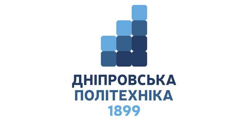 Участь викладачів ГЕФ в конференції на базі НТУ «Дніпровська політехніка»
