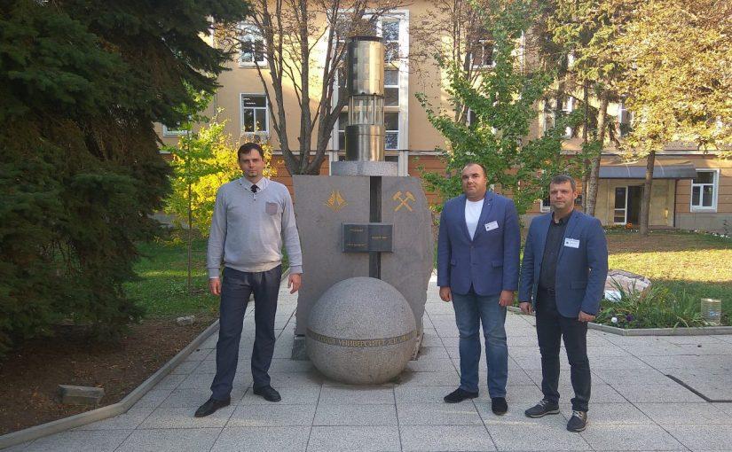 Участь викладачів ГЕФ у конференції на базі Гірничо-геологічного університету м. Софія (Болгарія)