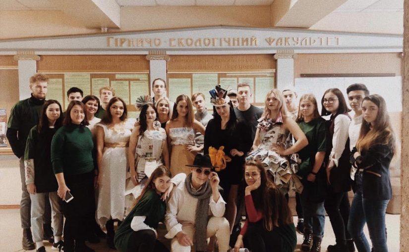 """ІІ обласний конкурс-фестиваль """"Екологічна мода"""" в Житомирській політехніці"""
