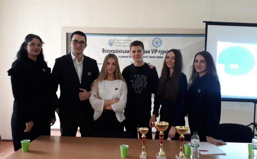 Участь студентів ФПУП у ХІІ Всеукраїнському правовому ВІП-турнірі