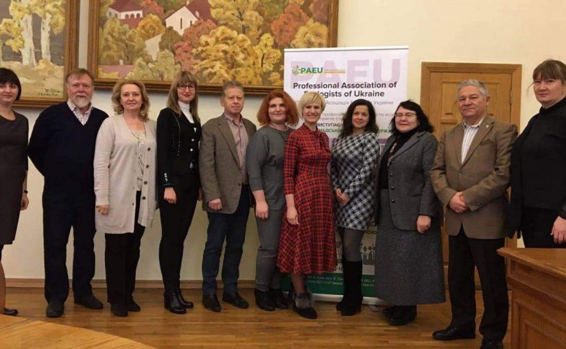 Науковці Житомирської політехніки увійшли до складу наукового комітету Професійної асоціації екологів України