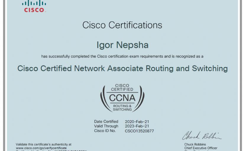 Промислові сертифікати Cisco CCNA Routing and Switching у Житомирській політехніці