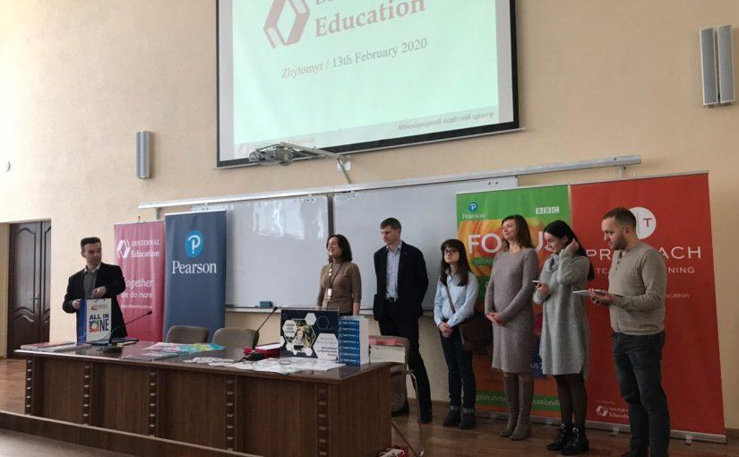 10-тий ювілейний Форум для фахівців з англійської мови у Житомирській політехніці
