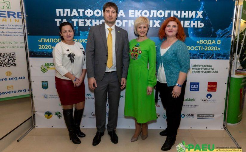 Представники кафедри екології Житомирської політехніки взяли участь у Платформах екологічних та технологічних рішень