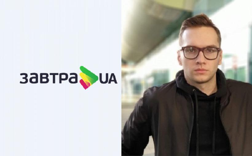 Студент ФІКТ Житомирської політехніки Андрій Ісаєв – переможець конкурсу «Завтра.UA» 2019/20