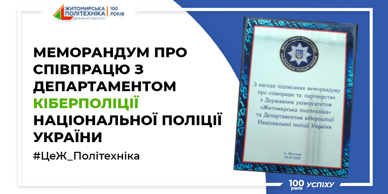 https://news.ztu.edu.ua/wp-content/uploads/2020/07/1-118-2.png