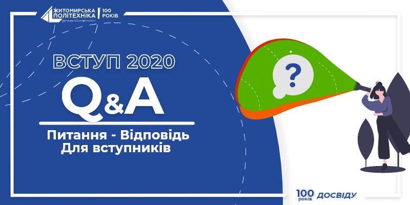 https://news.ztu.edu.ua/wp-content/uploads/2020/07/image_2020-07-23_12-43-16.png
