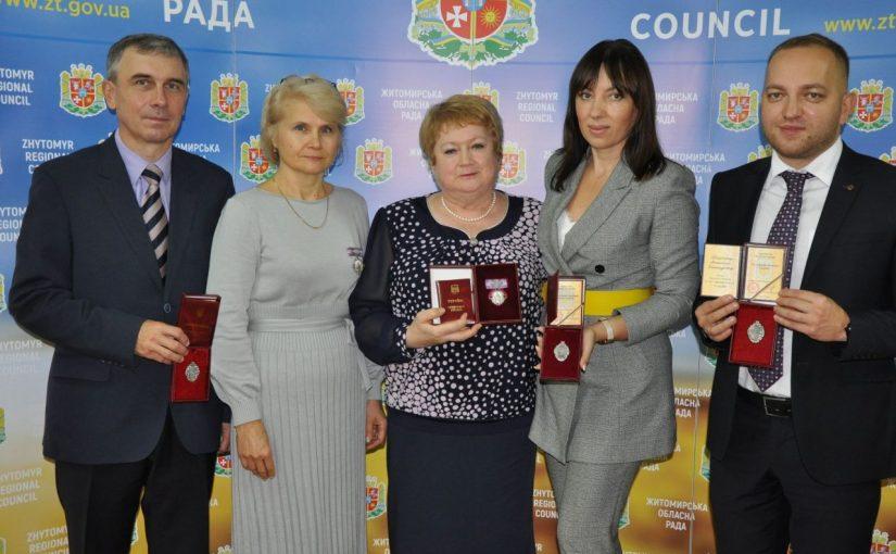 Представники Житомирської політехніки отримали державні нагороди та почесні звання під час роботи 32-ї сесії Житомирської обласної ради