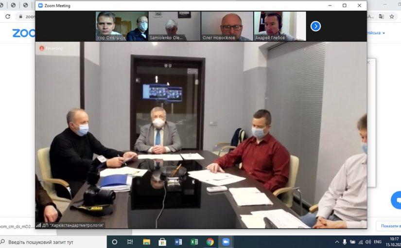 Представники Житомирської політехніки взяли участь у засіданні підкомітету 12 «Калібрування» Технічного комітету з акредитації