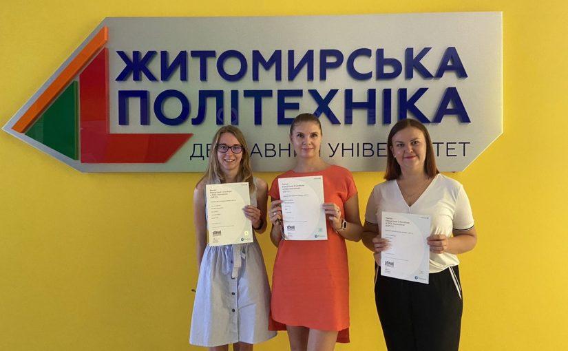 Отримай сертифікат з англійської мови у Житомирській політехніці