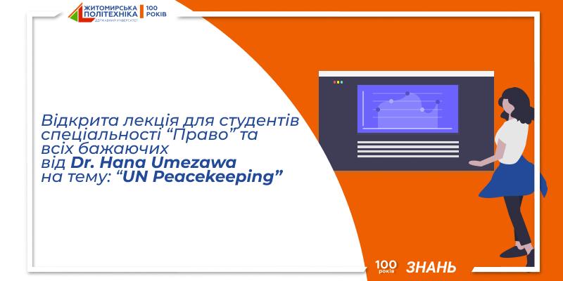 https://news.ztu.edu.ua/wp-content/uploads/2020/11/222222.png
