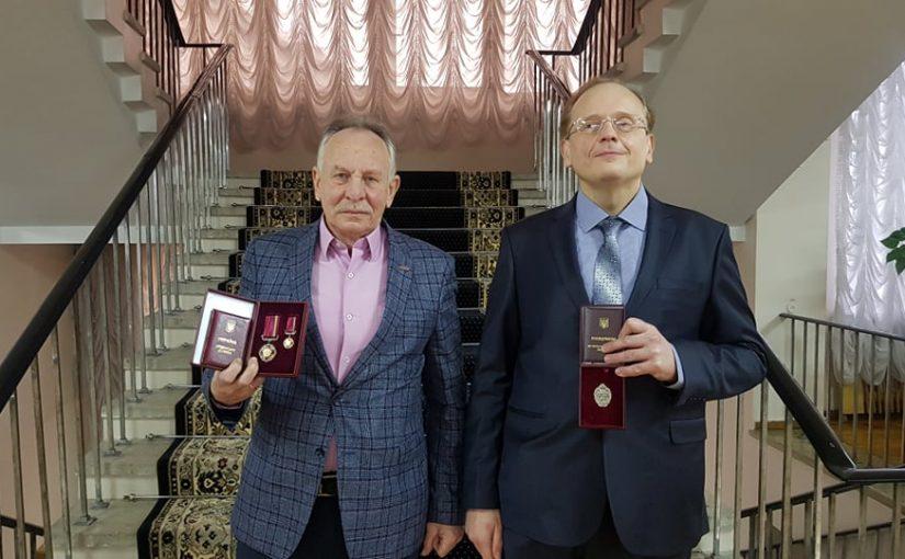 Представники Житомирської політехніки нагороджені на сесії Житомирської обласної ради