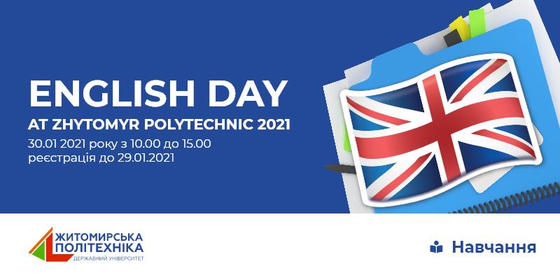 """Старт реєстрації для участі у """"English Day at Zhytomyr Polytechnic 2021"""""""