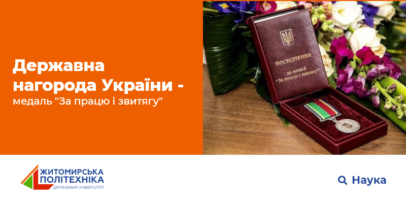 https://news.ztu.edu.ua/wp-content/uploads/2021/01/image_2021-01-25_13-54-39.png