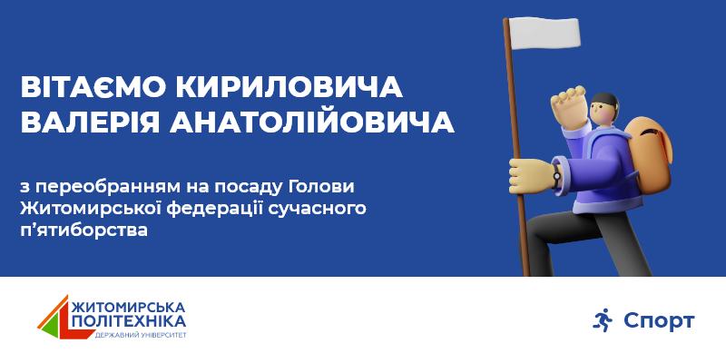 https://news.ztu.edu.ua/wp-content/uploads/2021/01/image_2021-01-25_13-54-44.png