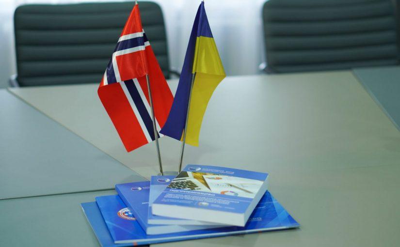 У Житомирській політехніці стартував весняний семестр проекту «Норвегія-Україна. Професійна адаптація. Інтеграція в державну систему»
