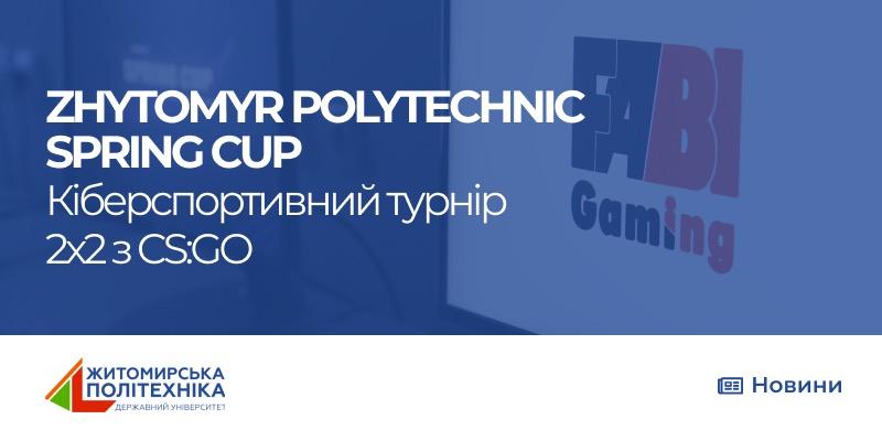 ZHYTOMYR POLYTECHNIC SPRING CUP 2021