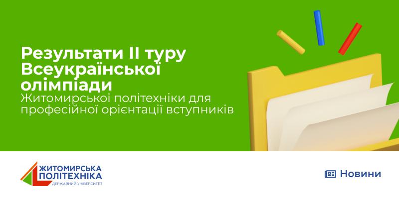 https://news.ztu.edu.ua/wp-content/uploads/2021/05/frame-315.jpg
