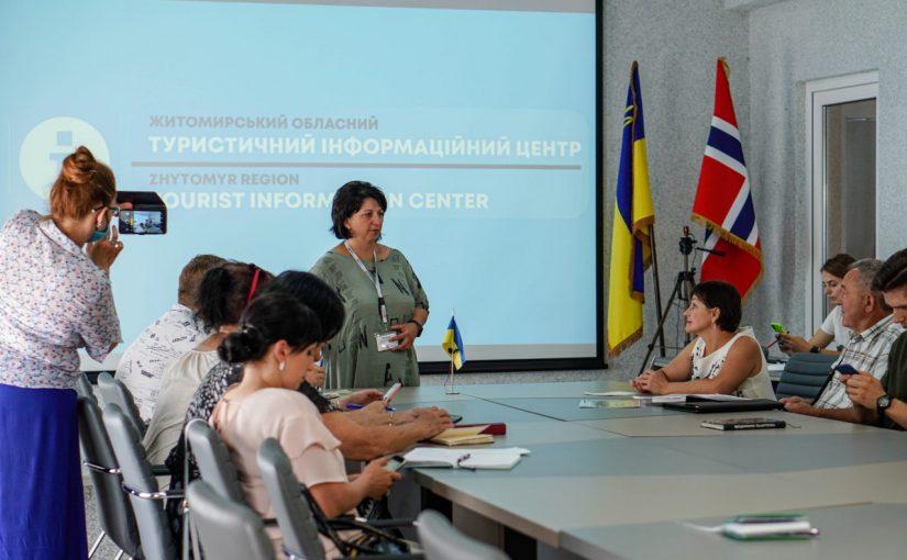 Конференція «Перспективи розвитку туризму Житомирщини у післякарантинний період» відбулась на базі Житомирської політехніки