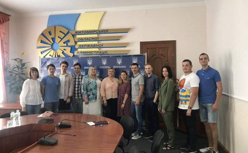Студенти Житомирської політехніки – учасники круглого столу «Створення молодіжної ради при Житомирській обласній державній адміністрації»