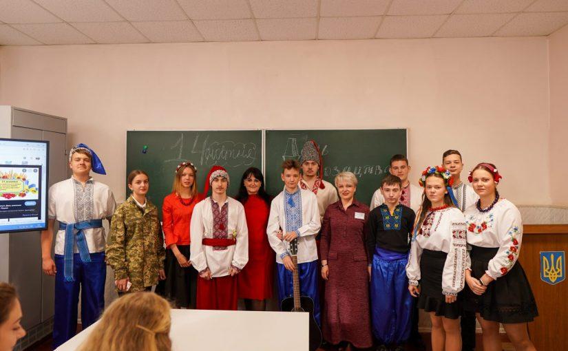 Музично-театральна міні-вистава у Науковому ліцеї Житомирської політехніки, присвячена відзначенню 14 жовтня